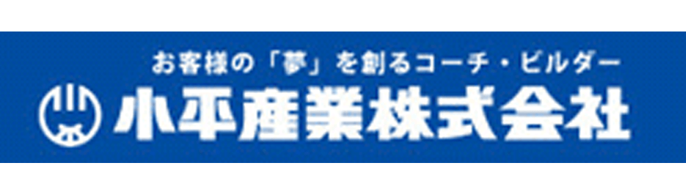 小平産業株式会社